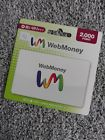 Japan Webmoney 2000 Item As Photo